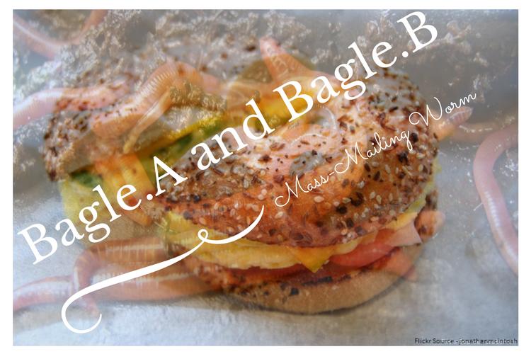 Bagle