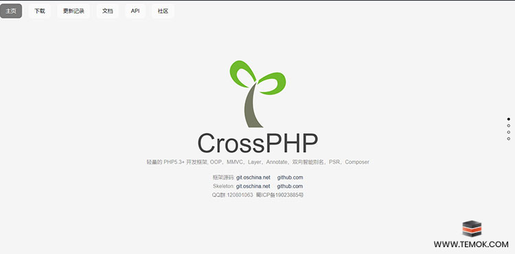 CrossPHP Framework