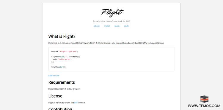 Flight Framework
