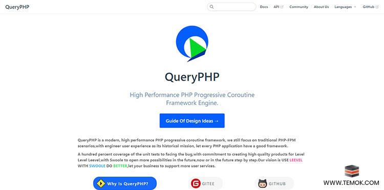 QueryPHP Framework